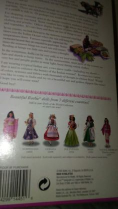 BARBIE Indian DOLL 1995