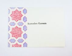 Ramadan Kareem Card Ramadan Mubarak Card Blank by SidraArtBoutique