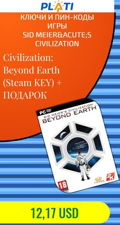 Civilization: Beyond Earth (Steam KEY)   ПОДАРОК Ключи и пин-коды Игры Sid Meier
