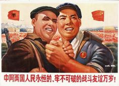 1969 - Long live the eternal and unbreakable friendship in battle between the people's republic of China and Albania