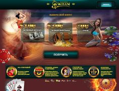 novie-onlayn-kazino