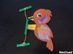 輪ゴムをビヨーンと伸ばして、一番上のキツツキから手を離すと…? コツコツコツコツ♪キツツキの動きがおもしろい! 少ない材料で楽しめるところも嬉しい製作遊び。 Cardboard Toys, Paper Toys, Diy And Crafts, Crafts For Kids, Arts And Crafts, Sensory Activities, Activities For Kids, Toy Craft, Diy Toys