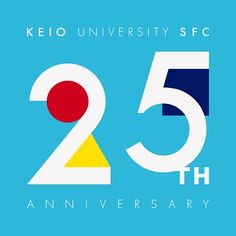 SFC開設25周年記念事業ロゴマーク