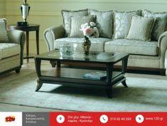 ΒΕΡΓΙΝΑ Decor, Table, Couch, Furniture, Home Decor, Coffee Table