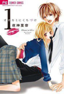 lectura Ookami ni Kuchizuke Manga, Ookami ni Kuchizuke Manga Español, Ookami ni Kuchizuke Capítulo 11