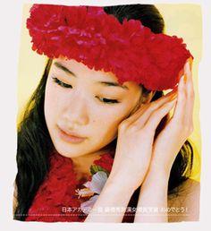 Yu as Kimiko in movie Hula Girls, 2006
