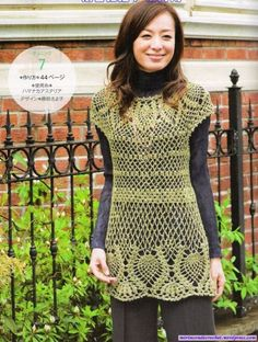 Túnica en verde Seco….una excelente opción para usar sobre una polera….!!!! | Mi Rincon de Crochet