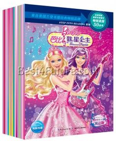 A Collection of Barbie Tales (15 Chinese/Englsih Books + 1 English CD) | Best4Future Bilingual/Chinese Bookstore