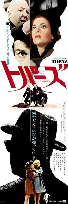 #Topaz, japanese movie poster, 1969.