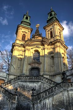 Church of St. John on the Rock, Prague, Czechia Religious Architecture, Architecture Old, Budapest, Places To Travel, Places To Visit, Prague Czech Republic, Heart Of Europe, Prague Castle, Cathedral Church