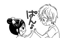 I love mangacaps hachimitsu ni hatsukoi