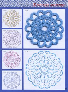 "Photo from album crochet lace patterns"" on Yandex. Crochet Motif Patterns, Crochet Blocks, Crochet Diagram, Crochet Chart, Lace Patterns, Crochet Squares, Thread Crochet, Stitch Patterns, Knitting Patterns"