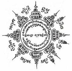 About Sacred Yant – Sak Yant Thai Temple Tattoos Unalome Tattoo, Om Tattoo, Yantra Tattoo, Khmer Tattoo, Sak Yant Tattoo, Samoan Tattoo, Back Tattoo, Body Art Tattoos, New Tattoos