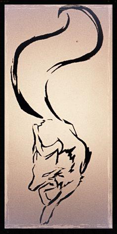 fox tattoo simple photo - 1