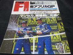 AYRTON SENNA Nigel Mansell F1 Ferrari McLaren HONDA 1992 Rare Magazine Japan 29