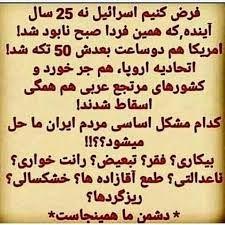 کتابهای ممنوعه جستجوی Google Math Arabic Calligraphy Calligraphy