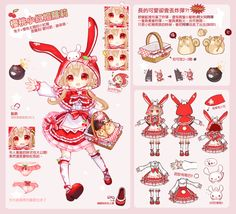 File:Cherry Concept.png