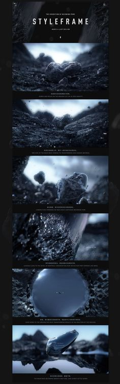 純粋進化(Concept Promo of MI 6 phone) on Behance