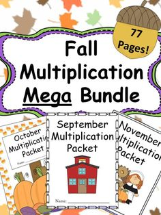 This mega bundle includes my September, October and November multiplication packets! Each packet is beautifully decorated with seasonal clip art! Includes a total of 77 pages! Purchase together and save!