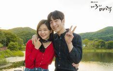 "Rom-coms to fill the weekly void between Seo Kang Joon's ""The Third Charm"" episodes Drama Korea, Korean Drama, Lee Yoon Ji, Seo Kang Jun, Most Beautiful Faces, Drama Film, Best Actor, New Image, Korean Actors"