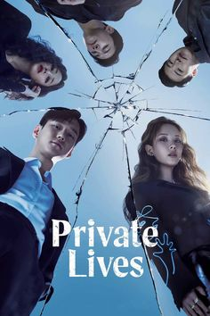 Go Kyung Pyo, Top Movies, Movies And Tv Shows, Kim Young Min, Kdrama, Ver Drama, Hyun Seo, Soundtrack Music, Audio Latino