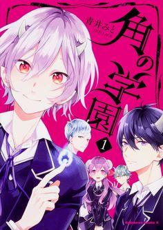Yen Press Licenses Tsuno no Gakuen Manga by Mike Ferreira