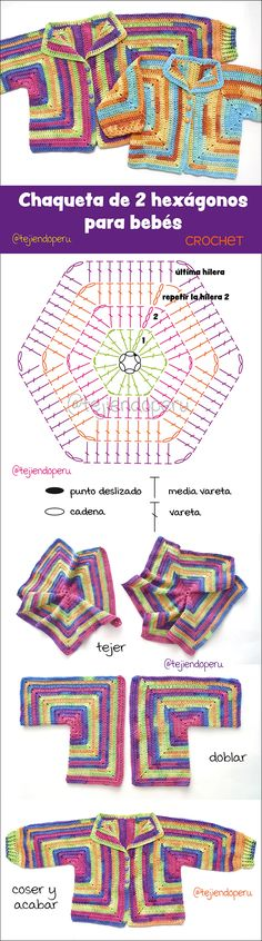 Chaqueta para bebés hecha con dos hexágonos tejidos a crochet (2 tallas). Video tutorial :)