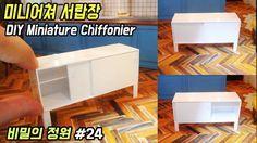 tutorial: miniature cabinet