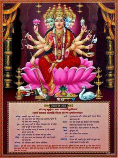 Saraswati Goddess, Shiva Shakti, Saraswati Idol, Shiva Art, Durga Maa, Goddess Lakshmi, Vedic Mantras, Hindu Mantras, Saraswati Vandana