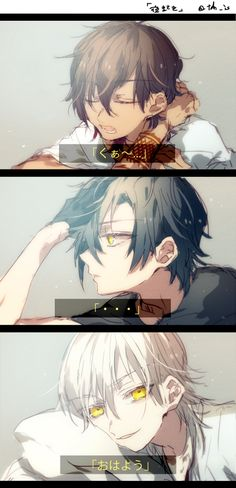 By their words, it appears that amongst the three, Tsurumaru San is the only morning sword person here~quite amusing, is it not? Touken Ranbu, Mutsunokami Yoshiyuki, Bleach Anime, Hot Anime Guys, Art Reference Poses, Guy Pictures, Cute Boys, Little Boys, Chibi