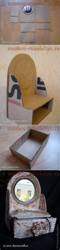Мастер-класс: Зеркало-трюмо из картона | HandFun