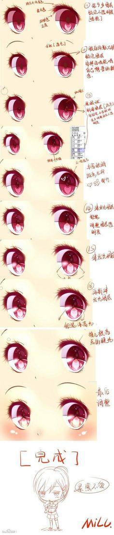 眼睛教程(作者:麋鹿milu)
