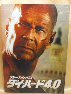 Movie Program Japan- DIE HARD 4.0 /2007/ BRUCE WILLIS, JUSTIN LONG, CLIFF CURTIS
