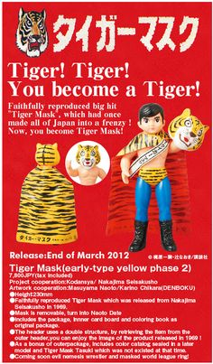 Reproduction of Vintage Tiger Mask toy w. removable mask :D