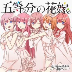 Ichika,Nino,Miku,Yotsuba and Itsuki Nakano. Go-toubun no Hanayome Kawaii Girl, Kawaii Anime, Sword Art Online, Studio Ghibli Movies, Best Waifu, Beautiful Anime Girl, Illustration Girl, Bungo Stray Dogs, Anime Characters