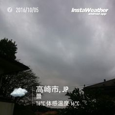 おはよーございますまた曇り空に逆戻り今日は台風の影響気にする一日になりそうです  #みんなのIT #おはよう #ohayo #群馬県 #高崎市 システムコンサルタント #gunma #takasaki