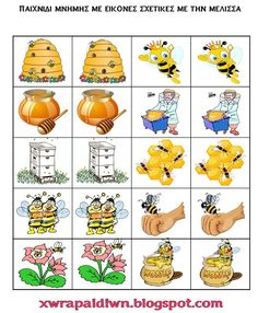 bees memory game Toddler Learning Activities, Preschool Activities, Card Games For Kids, Art For Kids, Bees For Kids, Summer Preschool Themes, Bee Games, Olympic Crafts, Math Patterns