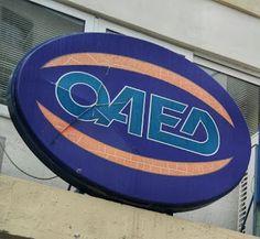 ΚΟΝΤΑ ΣΑΣ: ΟΑΕΔ – Νέα παράταση έως 9/1 για το πρόγραμμα ανέργ...