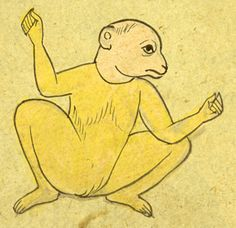 A yellow monkey (labeled shaykh al-huri, 'master of the fishing-boat'), from a copy of 'Ajā'ib al-makhlūqāt wa-gharā'ib al-mawjūdāt (Marvels of Things Created and Miraculous Aspects of Things Existing) by al-Qazwīnī. National Library of Medicine, Bethesda, MD
