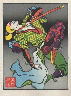 'Lunatic' (Final Fantasy VI) Ukiyo-E Heroes By Jed Henry and Dave Bull