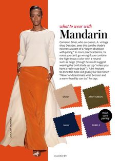 what to wear with mandarin