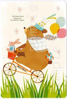 【楽天市場】【自転車でおでかけくまさん】カラフルでちょっとなつかしいタッチで動物のイラストを制作・可愛い動物・アニマル・人気ポストカード・くま・クマ・自転車・おでかけ・風船・うさぎ:SAN AI HANDMADE
