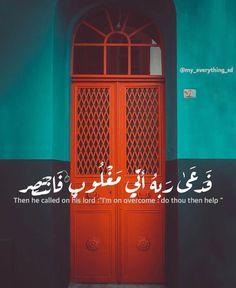 Islamic Qoutes, Muslim Quotes, Islamic Inspirational Quotes, Religious Quotes, Spiritual Quotes, Arabic Quotes, Quran Arabic, Islam Quran, Quran Verses