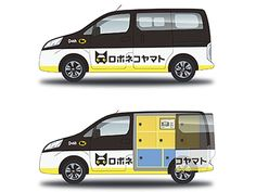 Delivery company to trial self-driving vans in Japan - Roadshow Roadshow News Future Cars Delivery company to trial self-driving vans in Japan DeNA Self-driving cars are the future so why not use them to do our bidding? Yamato a postal service in Japan is hoping to do just that as the company will next year trial self-driving delivery vehicles. Its partnering with IT company DeNA for the project dubbed Roboneko Yamato. Roboneko Yamato will start its trial in March 2017. The testing phase…
