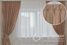 Раскрой и пошив штор на ленте Бокалы. Подробное описание пошива с фотоматериалами. #бокалы #шторы #пошивштор #рукоделие #мастерская #мастеркласс #МК #curtains