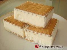 Συνταγή: Πανεύκολο παγωτό σάντουιτς Greek Sweets, Greek Desserts, Frozen Desserts, Summer Desserts, Easy Desserts, Dessert Recipes, Diy Ice Cream, Homemade Ice Cream, Cupcakes