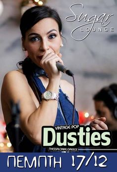 Stavroula & The Dusties 17-12-2015 @ Sugar Lounge στη Βέροια ! ! !