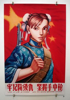 Meat Bun interpret Chun Li in a propaganda style poster http://www.mediator.io/