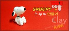 Snoopy (Snoopy) - Color Clay :: Naver blog