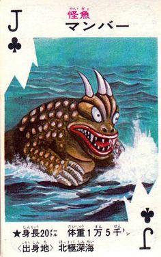Kaiju playing card weird japan
